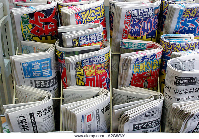 The Press inJapan