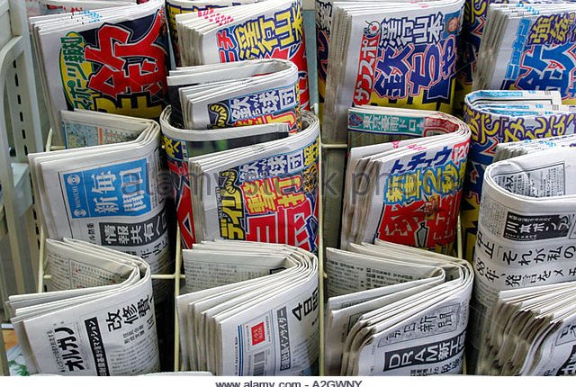 The Press in Japan