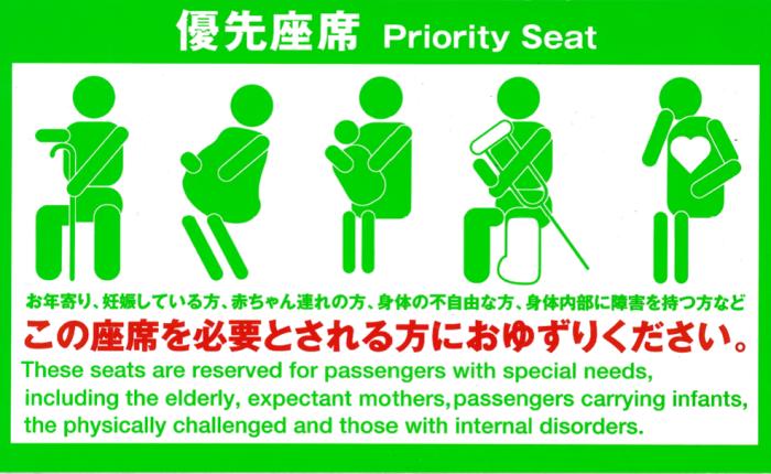 Tolerating Rudeness inJapan